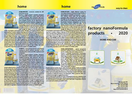 Home and Car sets  booklet