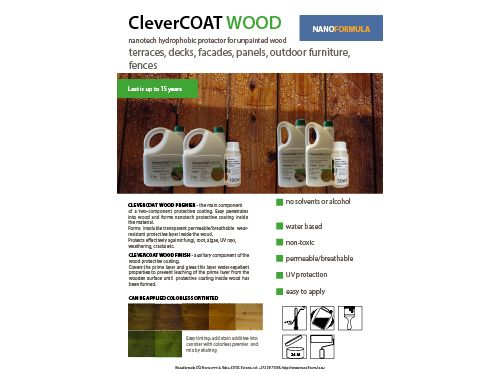 CleverCOAT wood (click to open high qiality pdf file)